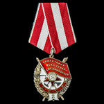 Russia – Soviet: A Long Service Second Award of the Order of the Red Banner to Colonel Nikolaj Fe...
