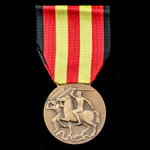 Italy: 1936 Spanish Campaign Medal, in bronze.