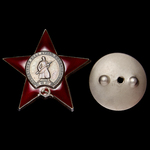 Russia – Soviet: Order of the Red Star awarded to Maria Maksimovna Pavlova for delivering food to...
