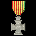 Ethiopia - Star of Victory, 1941, large Coptic cross surmounted by the Ethiopian Imperial crown w...