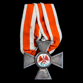Germany – Imperial States - Prussia: Order of the Red Eagle, silver and enamels, 4th Class.
