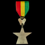 Ethiopia, Imperial Order of the Star of Ethiopia, knight, by B. A. Sevadjian of Addis Ababa. Impe...