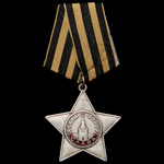 Russia – Soviet: An excellent capture of enemy spies Order of Glory 3rd Class awarded to Guards P...