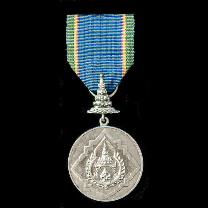 Thailand: Most Noble Order of.   London Medal Company