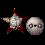 Russia – Soviet: Order of the Red Star to Deputy Chief of Staff for operations and reconnaissance...