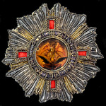 The Most Distinguished Order of Saint Michael and Saint George Knight's Grand Cross, G.C.M.G. wir...