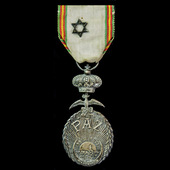 Spain – Republic of: Medal for the Peace of Morocco 1909-1927, with star citation on the ribbon.