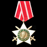 Bulgaria - People's Republic of: Order of 9 September 1944, 2nd Class with Swords, 4th issue.