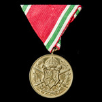   Bulgaria - Kingdom of: Commemorative Medal for the War of 1915-1918.