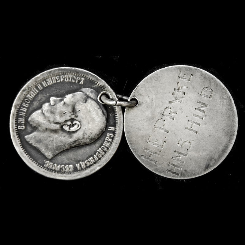 A Great War Mediterranean and.   London Medal Company