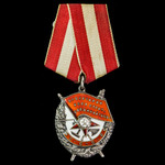 Russia – Soviet: An interesting Order of the Red Banner awarded to Senior Lieutenant Semyon Ivano...