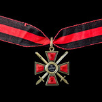 Russia - Imperial: Order of Saint Vladimir, 4th Class breast badge, Military Division with crosse...