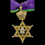 Ethiopia – Order of the Queen of Sheba, 2nd Class Grand Officer Set, with badge measuring 45x79mm...