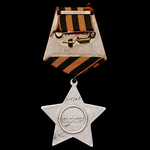 Russia – Soviet: A Superb Liberation of Slovakia Order of Glory 3rd Class to Guards Senior Sergea...