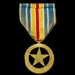 France: Medal for the War Wou. | London Medal Company