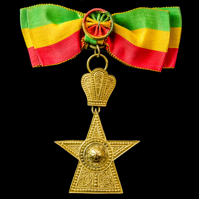 Ethiopia, Imperial Order of t. | London Medal Company