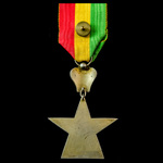 Ethiopia, Imperial Order of the Star of Ethiopia, Officers Grade breast badge with Rosette on rib...