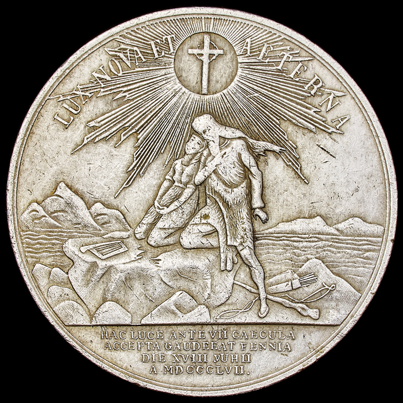 Russia - Imperial: Medallion . | London Medal Company