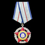 ​ Romania - Republic of: Order of Military Merit, 2nd Class, R.S.R. 1965-1989 issue, in fitted em...