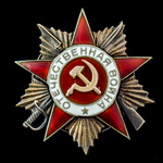 Russia – Soviet: An exceptional and rare Posthumous failed crossing of the River Vistula award of...
