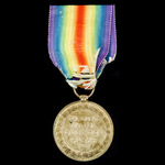Victory Medal awarded to Gunner W. Hitching, Royal Artillery, who saw service out in Salonica dur...