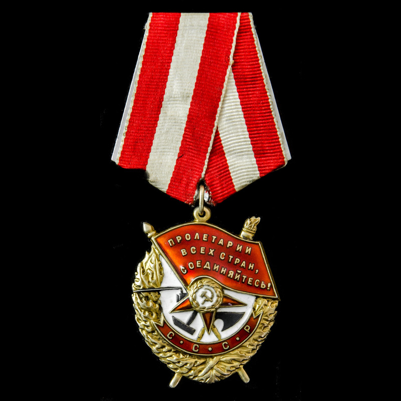Russia – Soviet: A fine and s. | London Medal Company