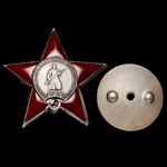Russia – Soviet: A Long Service award of the Order of the Red Star awarded to Lieutenant Colonel ...