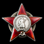 Russia – Soviet: A Carpathian Theatre Repeated Courage Order of the Red Star awarded to Junior Li...