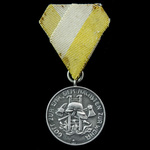 Germany - German States - Hanover: Medal of Merit of the Fire Brigade for the Province of Hanover...