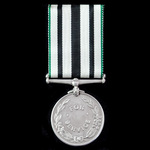 St. John Ambulance Brigade of Ireland Service Medal, in silvered white metal, an unnamed example.