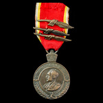 Ethiopia, Medal of the Campaign (or the Patriot Medal). Medal of the Campaign (or the Patriot Med...