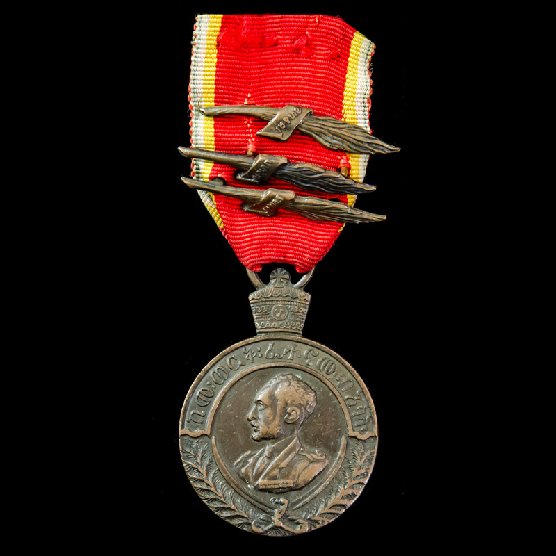 Ethiopia, Medal of the Campai. | London Medal Company