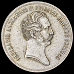 Russia - Imperial: Medallion Commemorating the 700th Anniversary of the Introduction of Christian...