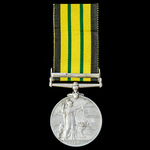 A scarce Africa General Service Medal 1899-1956, EVII 2nd type bust, 1 Clasp: Gambia, awarded to ...