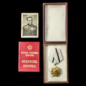 Bulgaria – Merit Order in gilt and enamels in box of issue and booklet with loose photo of recipient
