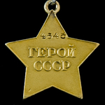 Russia – Soviet: An Outstandi. | London Medal Company