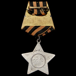 Russia – Soviet: An excellent Order of Glory 2nd Class to Guards Junior Sergeant Aleksandr Alekse...