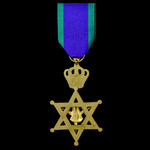 Ethiopia, Imperial Order of the Queen of Sheba, Knight Grade.