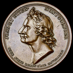 France: Commemorative Medal for there Montgolfier Brothers' Flight from the Champ de Mars 1783 - ...