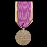 Italy - Kingdom of: Medal of . | London Medal Company