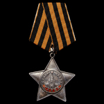Russia – Soviet: Order of Glory 3rd Class awarded to Guards Sergeant Pavel Ignatyevich Dubov, 3rd...