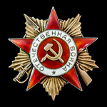Russia – Soviet: A Danzig Operation Order of the Patriotic 1st Class awarded to Lieutenant Ivan N...