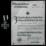 Germany - Imperial: Iron Cross 1914, 2nd Class, ring stamped 'KO' for Konigliches Munzamt Orden, ...