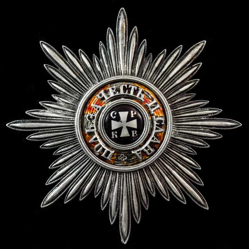 Russia - Imperial: Order of S.   London Medal Company