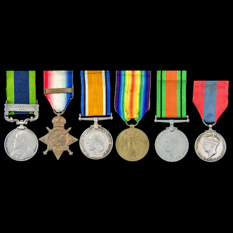 India North West Frontier Moh. | London Medal Company