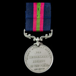 Kings African Rifles Distinguished Conduct Medal, EVII bust, unnamed original example. Extremely ...