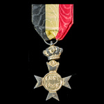 ​  Belgium: Commemorative Cross of the Reign of Leopold I 1831-1865, version with the larger bust...