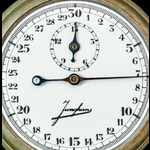Germany - Third Reich: SS Stop Watch manufactured by the German watch and clock manufacturer Jung...