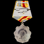 Russia - Soviet: A rare example of the Order of Labour Glory, 1st class, type 1, silver gilt and ...