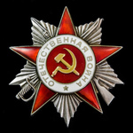 Russia – Soviet: An Oder to the Elbe Order of the Patriotic War 2nd Class awarded to Senior Serge...